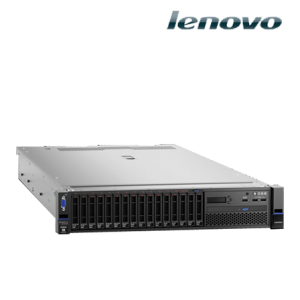 gambar SERVER-IBM-X3650-M5-8871C2A